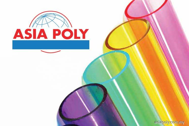 亚洲塑胶子公司获SEDA批准供电
